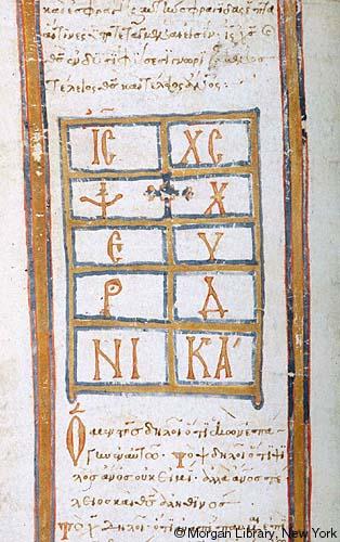 6. Il sigillo di Cristo.