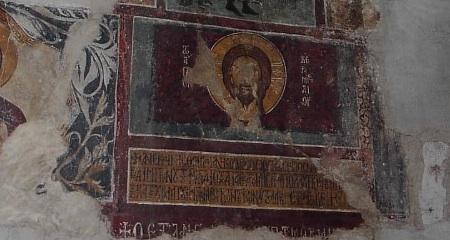 keramion-cipro