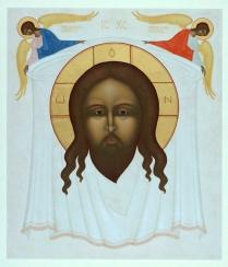 Kristi Ansiktet- -Icke av hand gjort